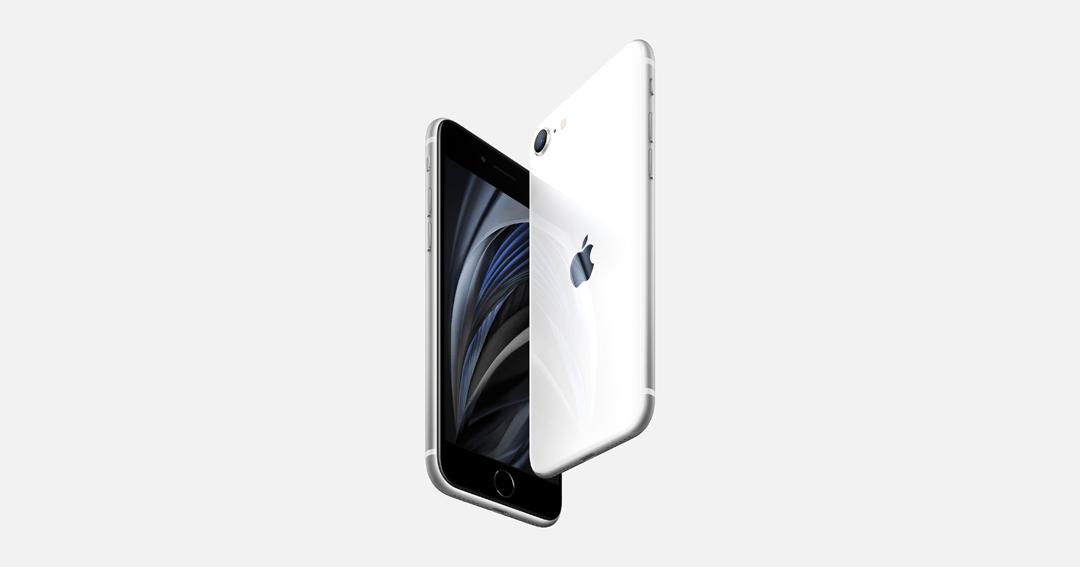 Gleam's iPhone SE2 Giveaway