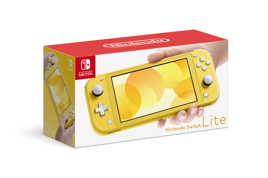 Win A Nintendo Switch Lite Giveaway Image