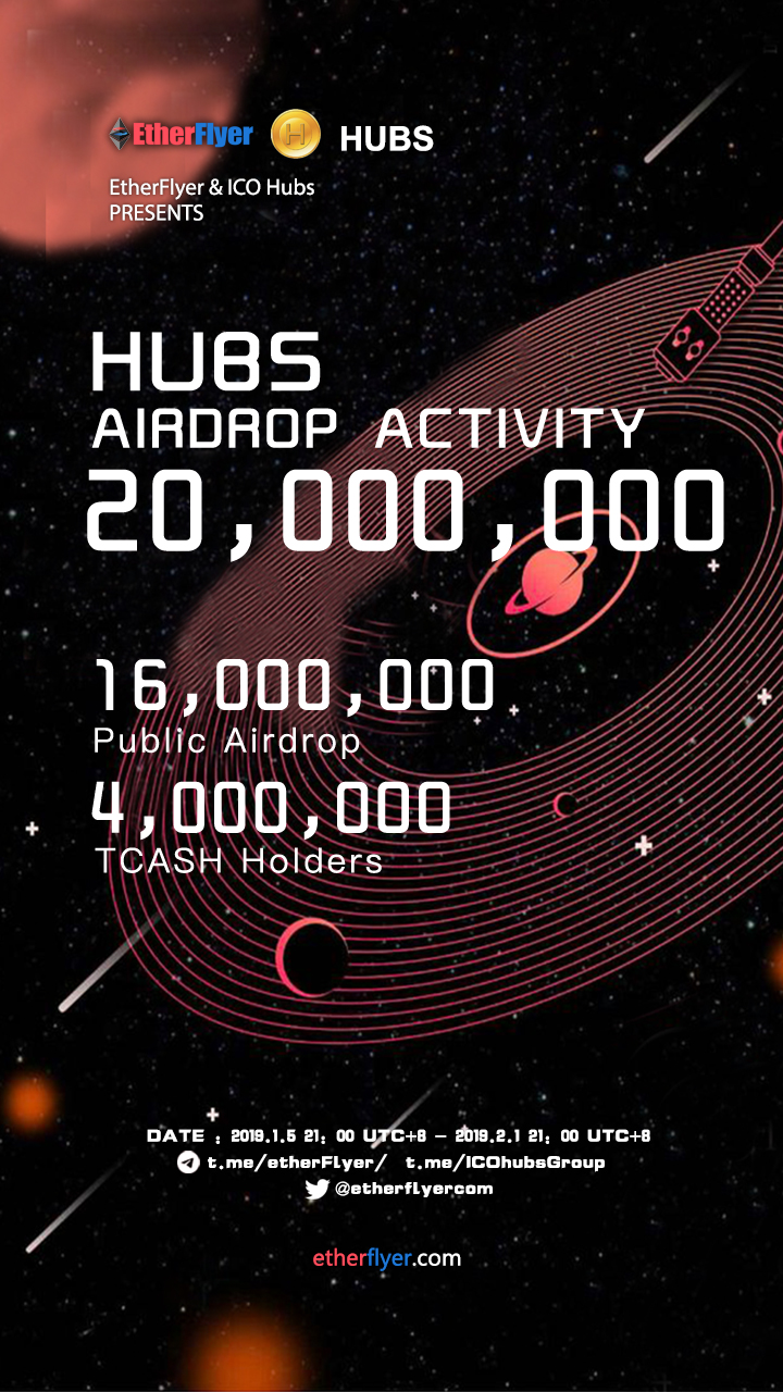 20 Millions HUBS Token Giveaway for Public Airdrop and TCASH Holders!