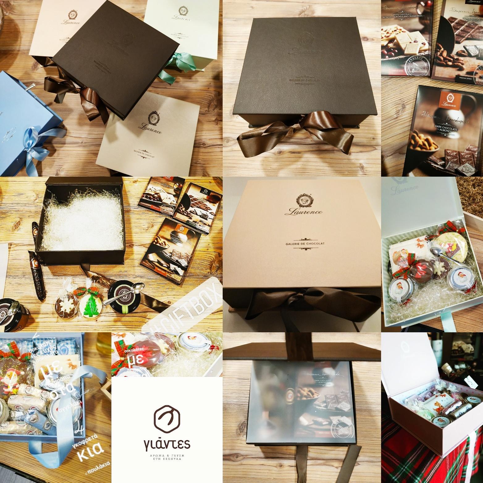 Κερδίστε 1 από τα 5 Gift Boxes - Chocolate Boxes