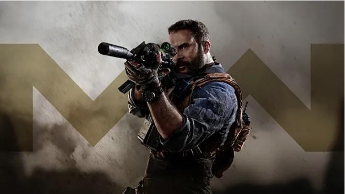 Call of Duty Modern Warfare Beta Giveaway Giveaway Image