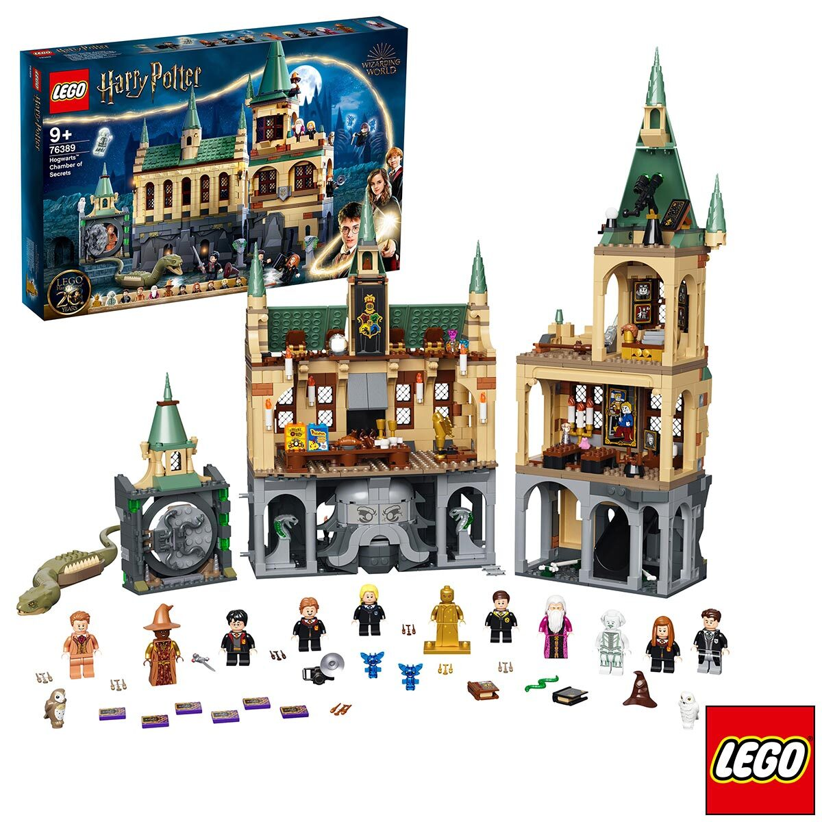 Harry Potter Lego Giveaway Giveaway Image