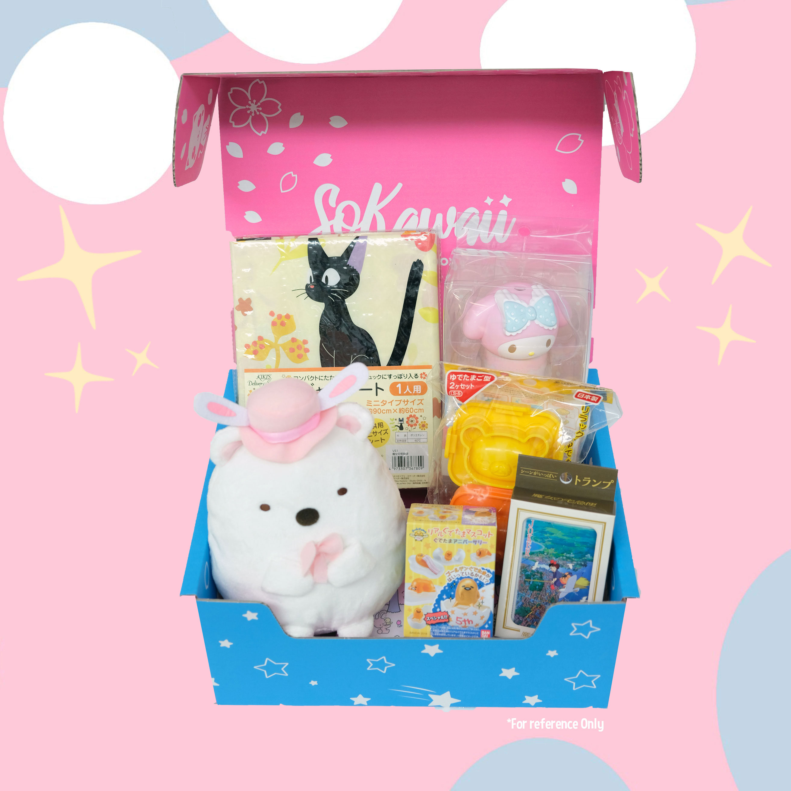 Enter for a chance to win SoKawaii Box - full of cute items featuring 6 to 8 adorable items, 100% official licensed merchandise from Japan! (LAST 3 DAYS!!) Giveaway Image