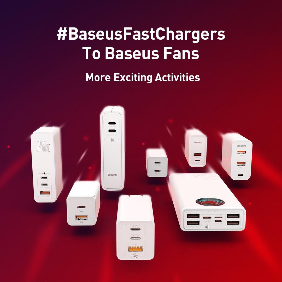 10x Baseus Fast Chargers Second Lottery Giveaway Image