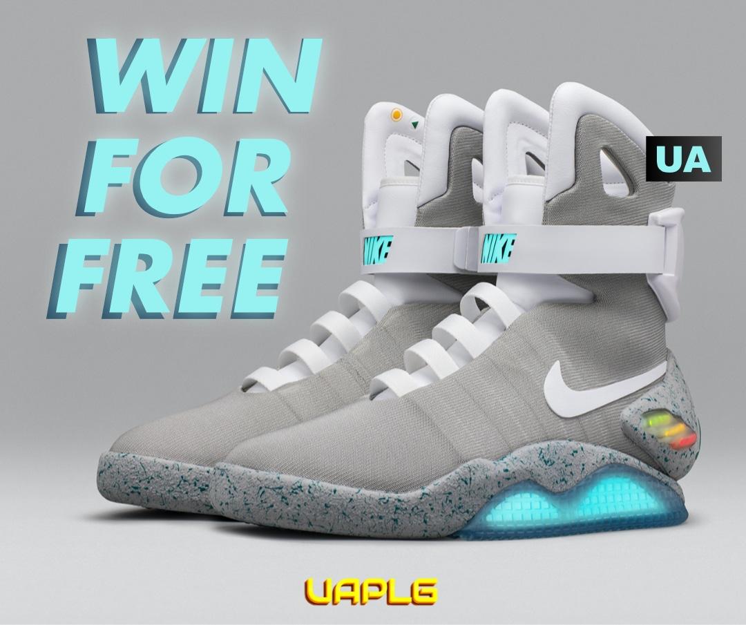 UA Nike MAG 2016