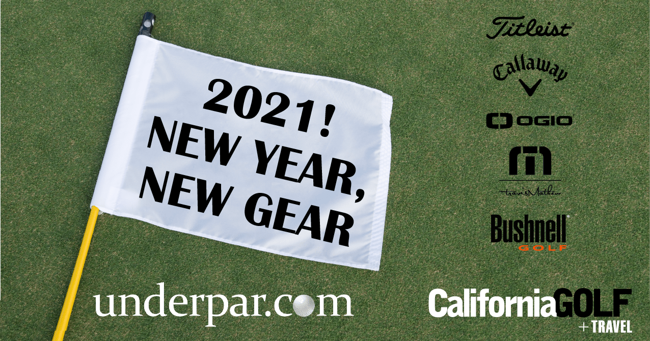2021 New Year, New Gear Sweepstakes