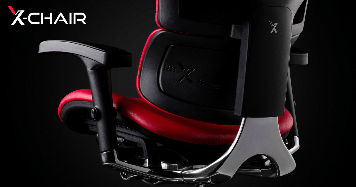 Win A Free X-Chair! Giveaway Image