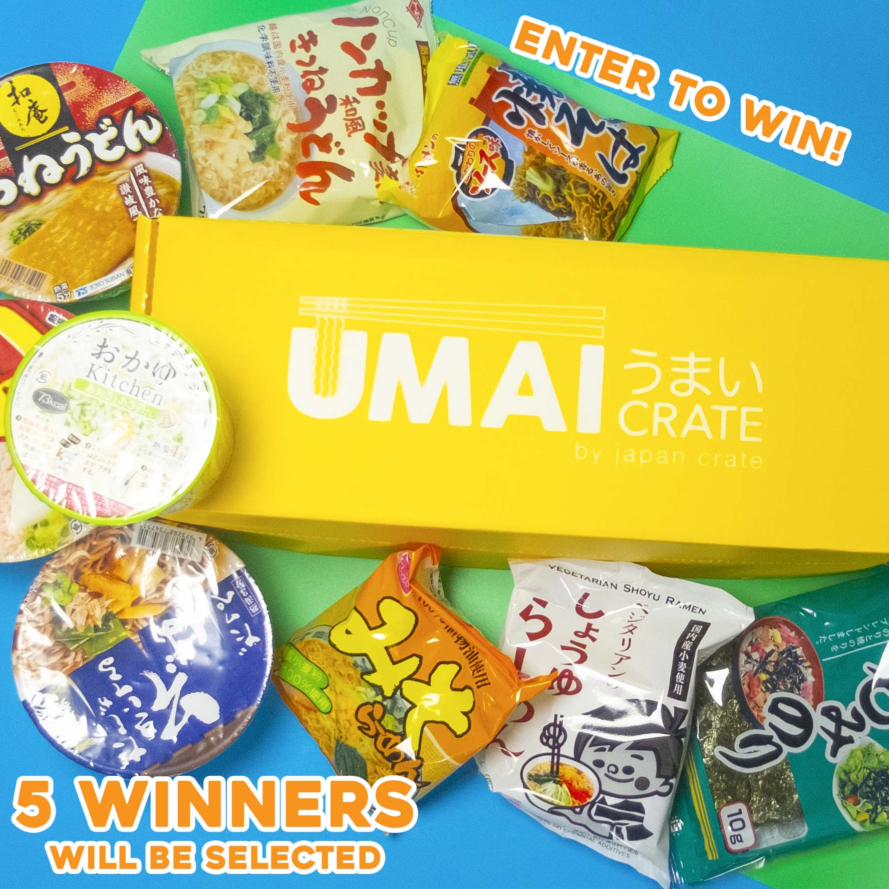 Umai Crate x March 2021 Crate Giveaway Giveaway Image
