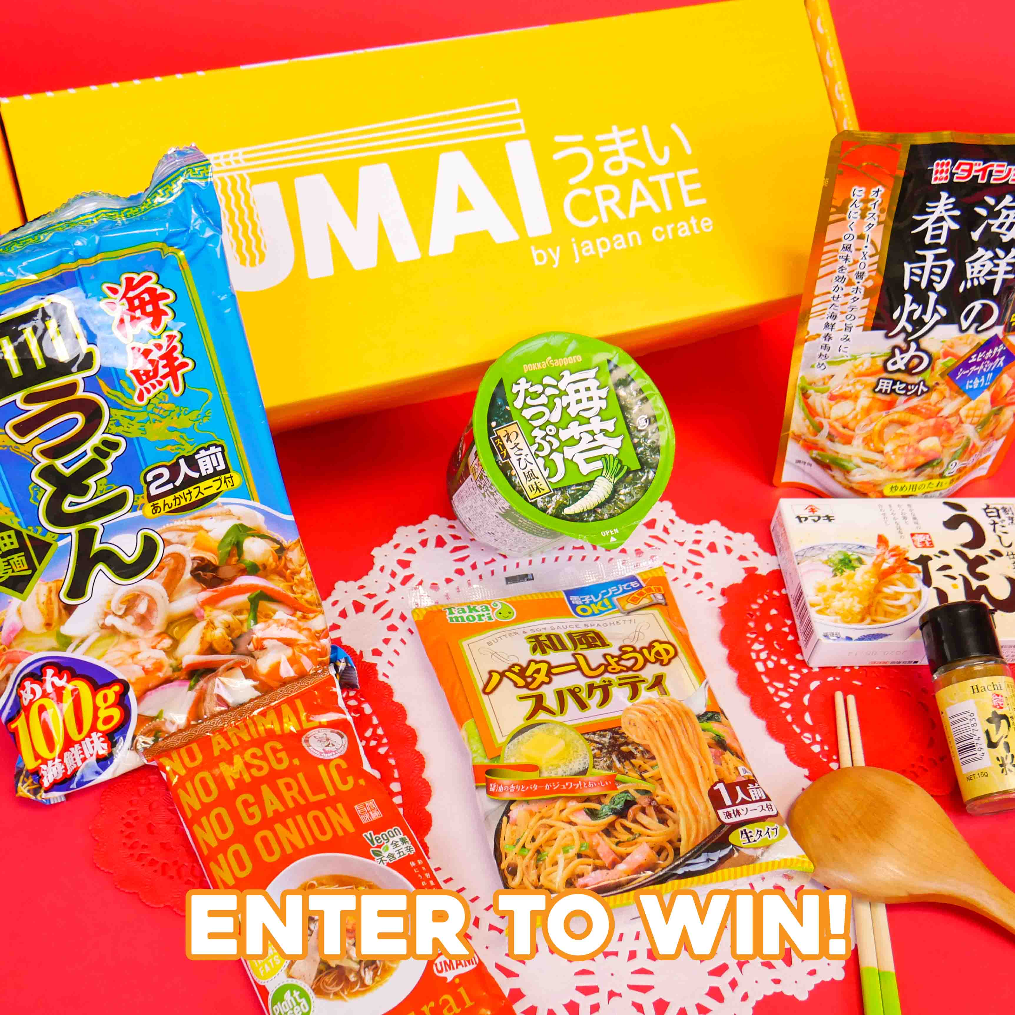 Umai Crate Valentine's Giveaway Giveaway Image