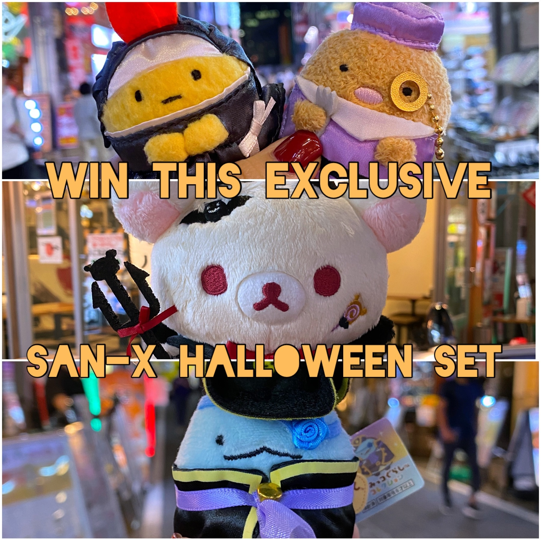 Sugoi Mart is giving away a San-X Halloween Plushie set! Giveaway Image