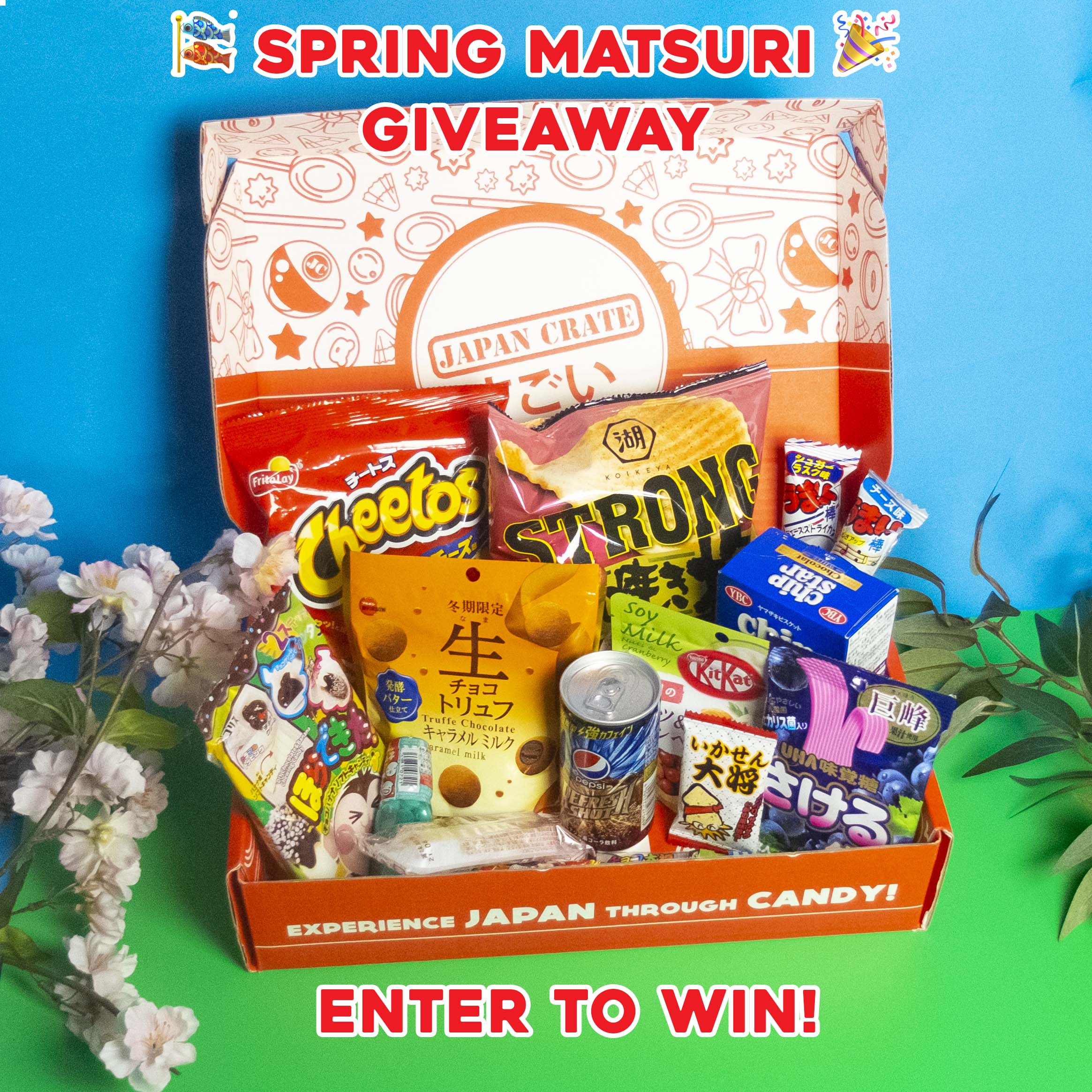 Win the Japan Crate March 2021 Crate Giveaway Image