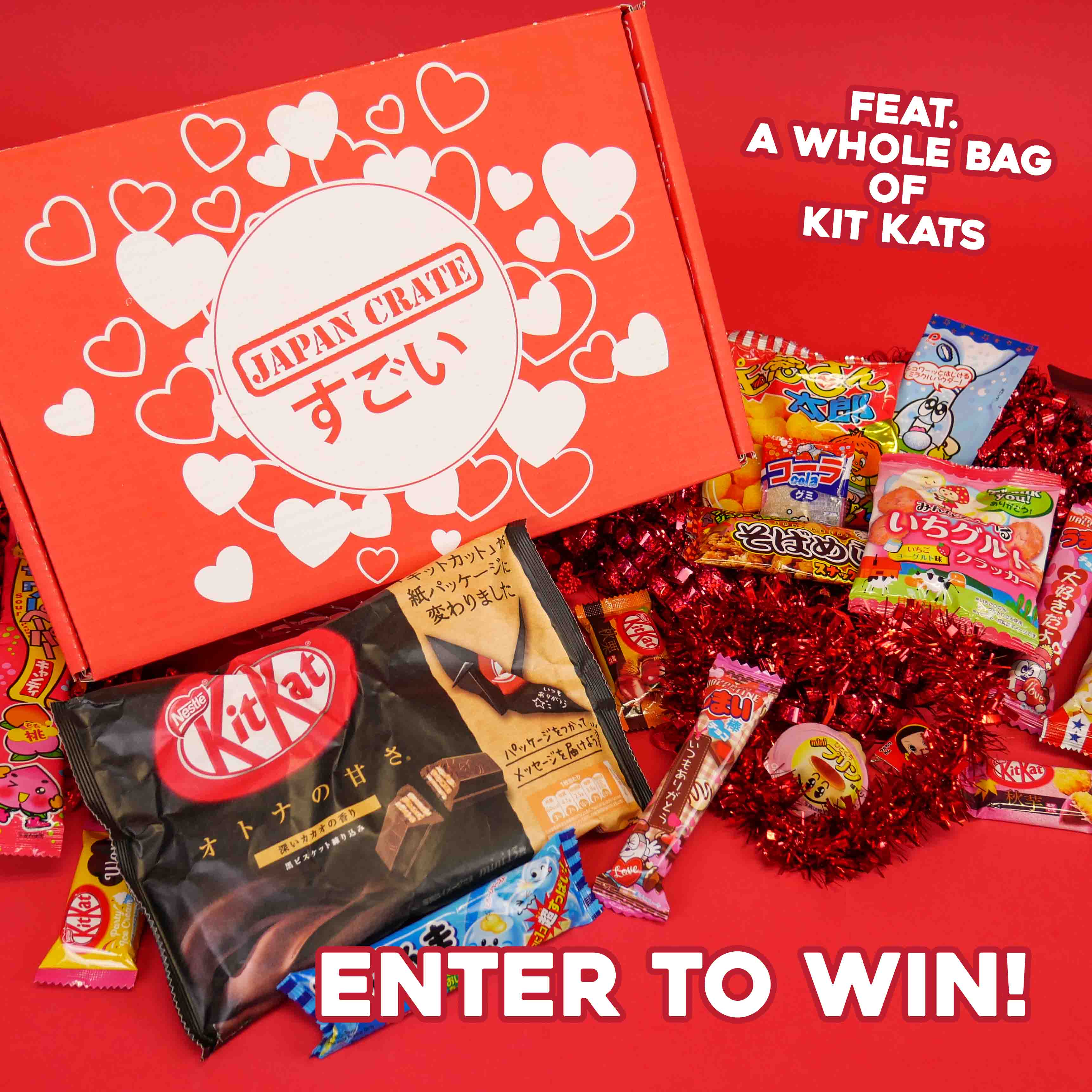 Japan Crate Valentine's Giveaway Giveaway Image