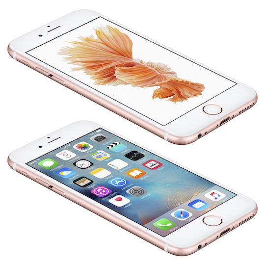 Enter to Win a Brand New iPhone 6s from iDrop News!