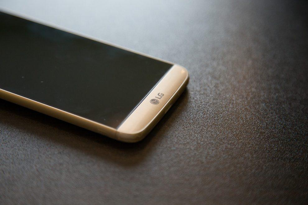Win a LG G5 Smartphone