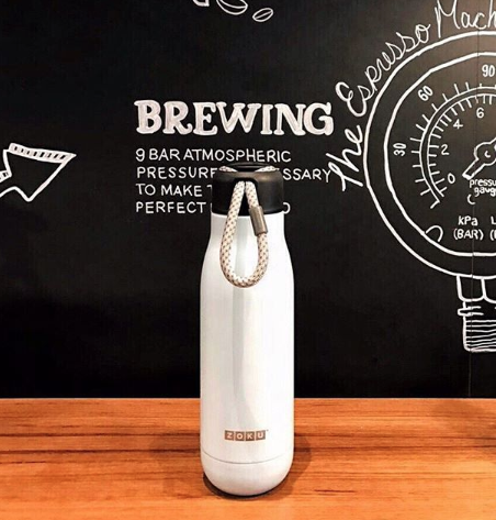 Enter to win a Zoku's Reusable Stainless Steel Bottle Giveaway Image