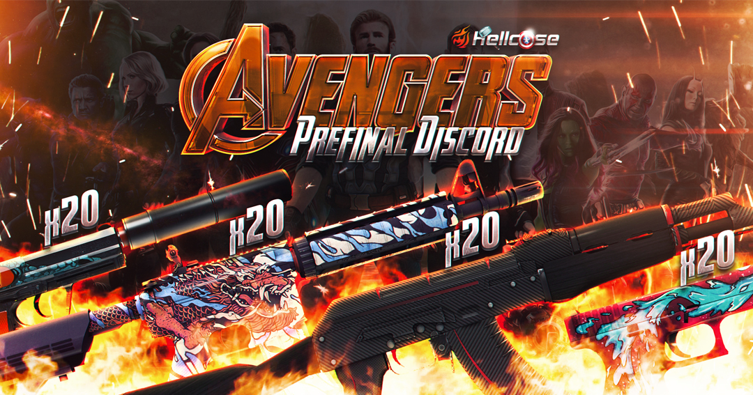 Avengers: Prefinal discord Giveaway Image