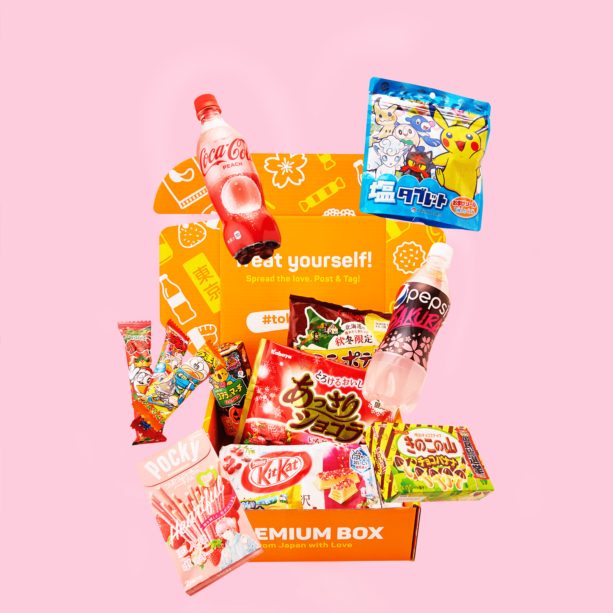 FREE TokyoTreat Box Premium subscription!:17 quality Japanese treats including popular Japanese snacks, drink, party pack, anime snack and the other yummy snacks. Giveaway Image