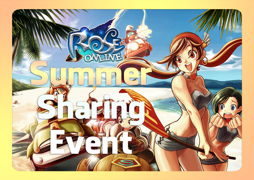 summer-sharing-event.jpg?1498672203
