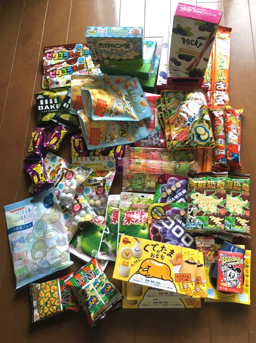 Win a huge 6 pound (3 kg) pile of Japanese candy Giveaway Image