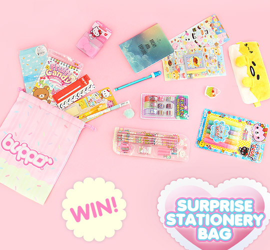 Enter to win a Kawaii Prize!