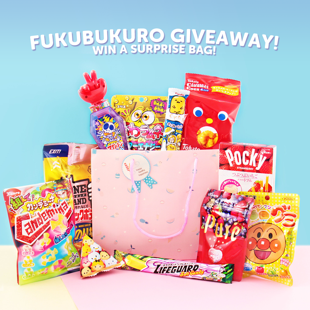 Surprise bag filled with Japanese Candy & Snacks! Giveaway Image
