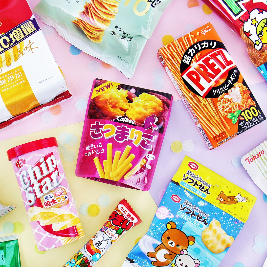 Win a japanese Snack Haul Giveaway Image