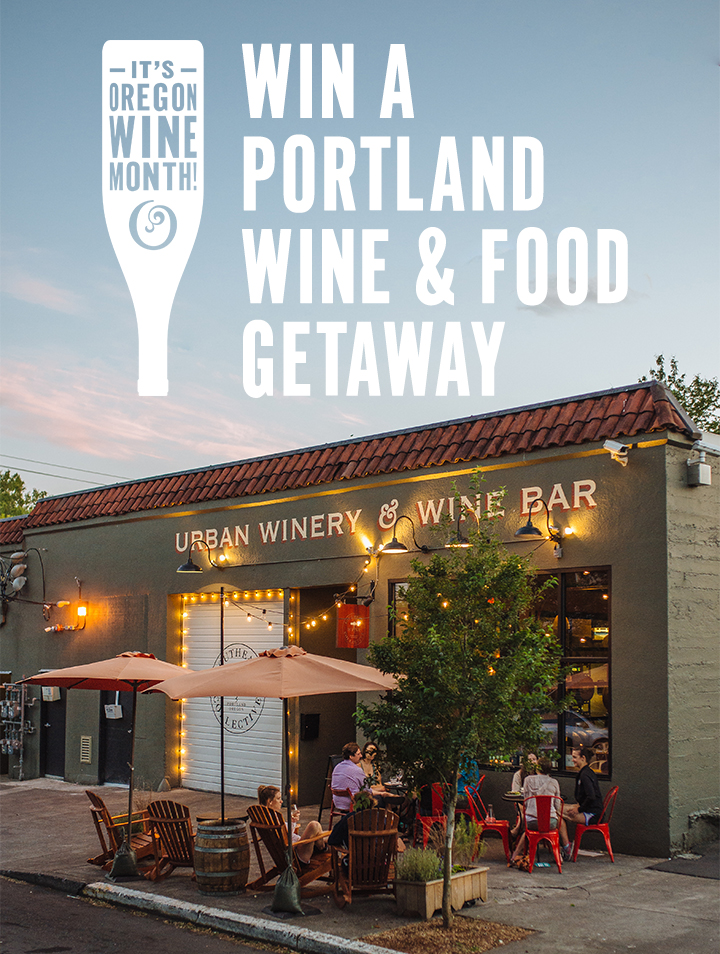 Win a trip to Portland, Oregon! Giveaway Image