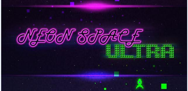 免费获取游戏 Neon Space ULTRA[Windows]丨反斗限免